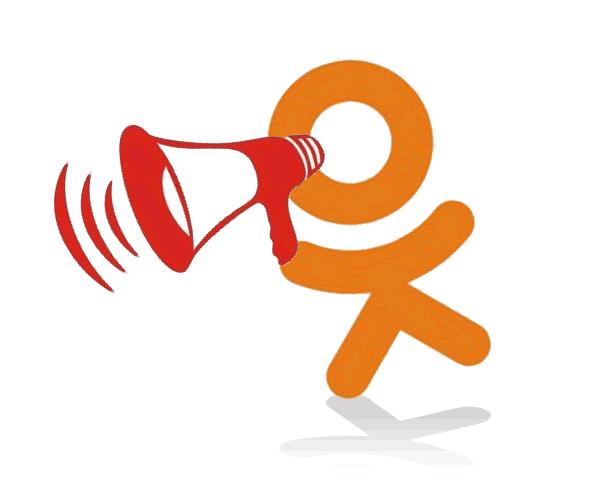Как отключить рекламу в Одноклассниках, ВКонтакте и прочих соцсетях?